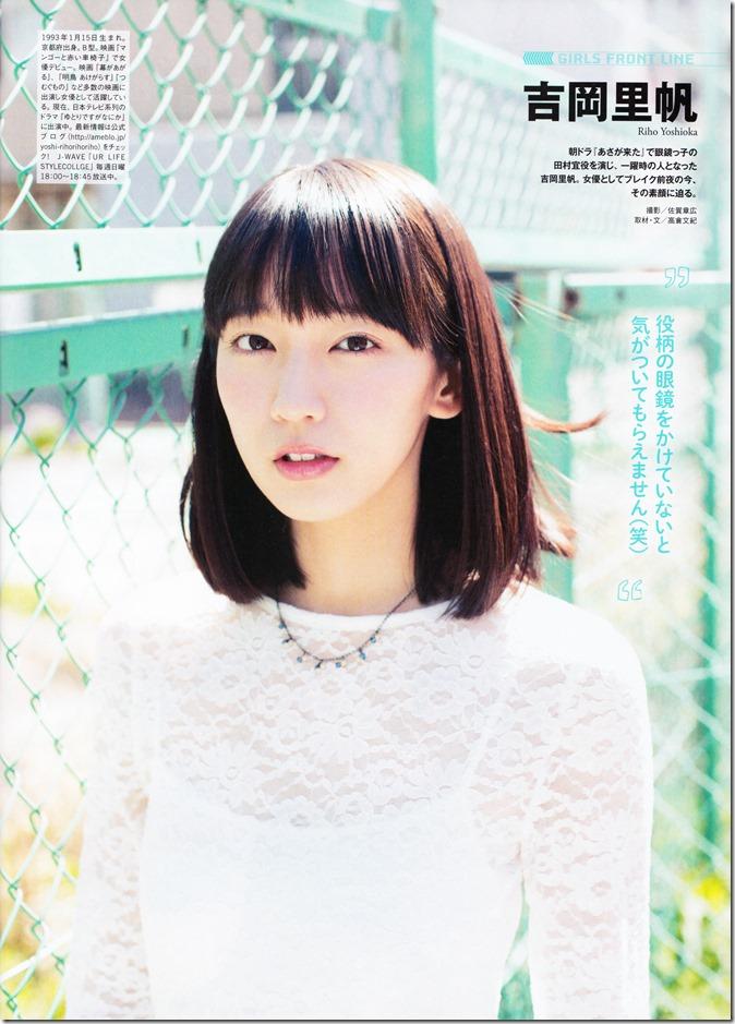 ENTAME June 2016 issue FT. Miyawaki Sakura (31)