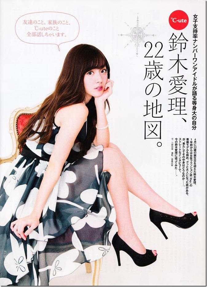 ENTAME June 2016 issue FT. Miyawaki Sakura (33)