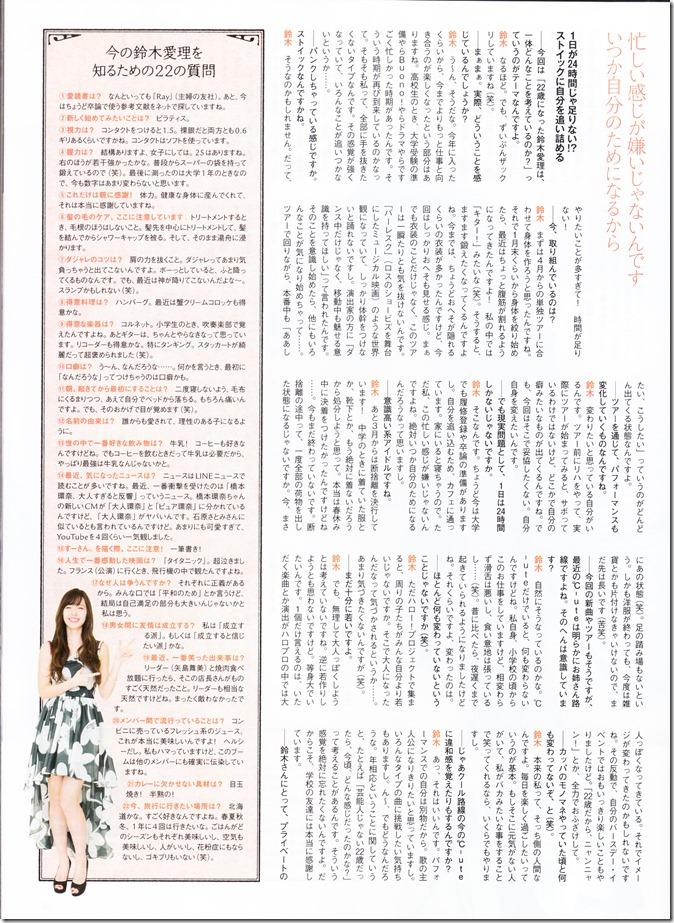ENTAME June 2016 issue FT. Miyawaki Sakura (34)
