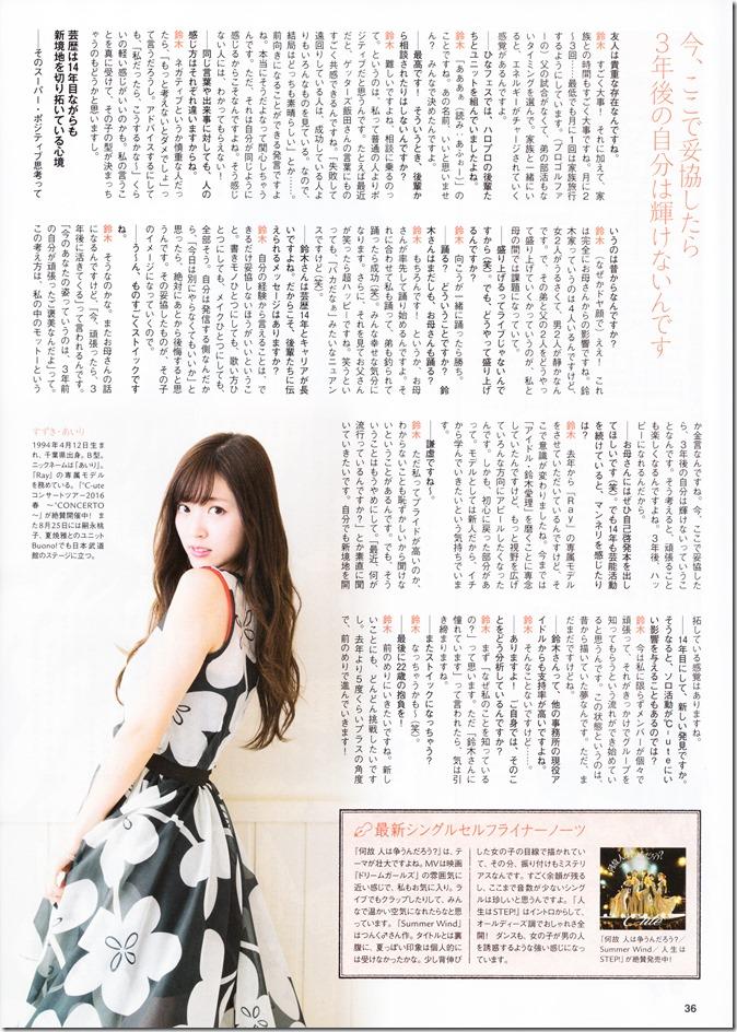 ENTAME June 2016 issue FT. Miyawaki Sakura (35)
