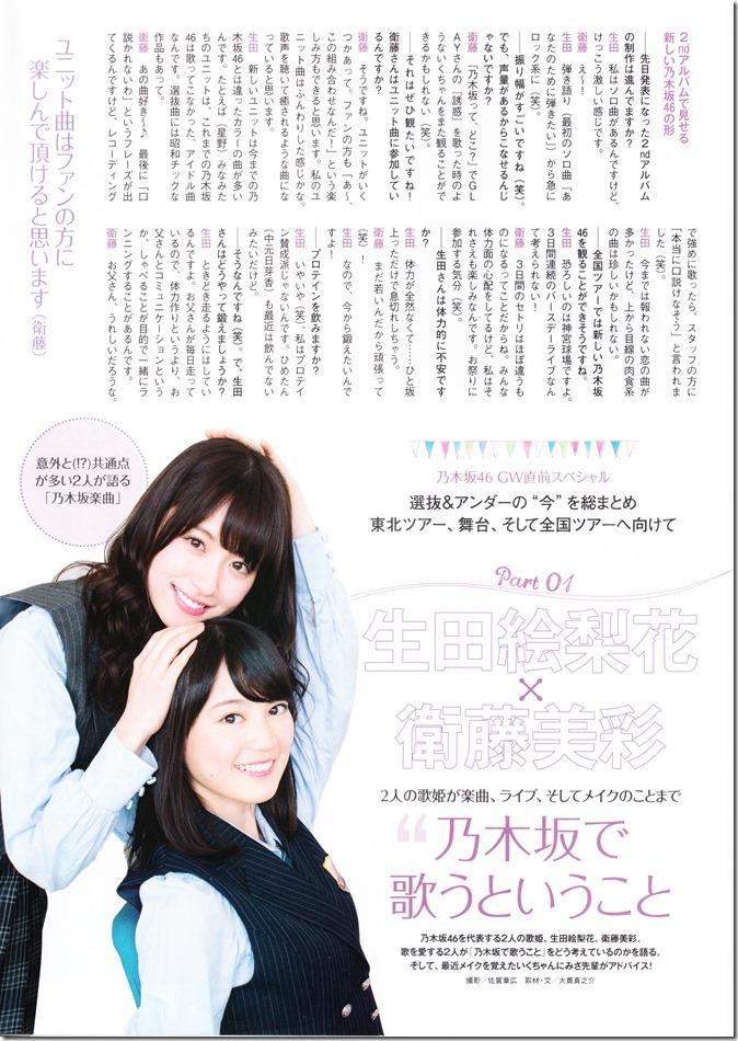 ENTAME June 2016 issue FT. Miyawaki Sakura (36)