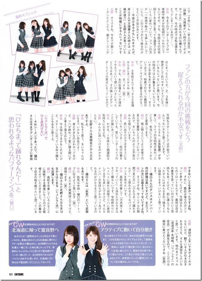 ENTAME June 2016 issue FT. Miyawaki Sakura (40)