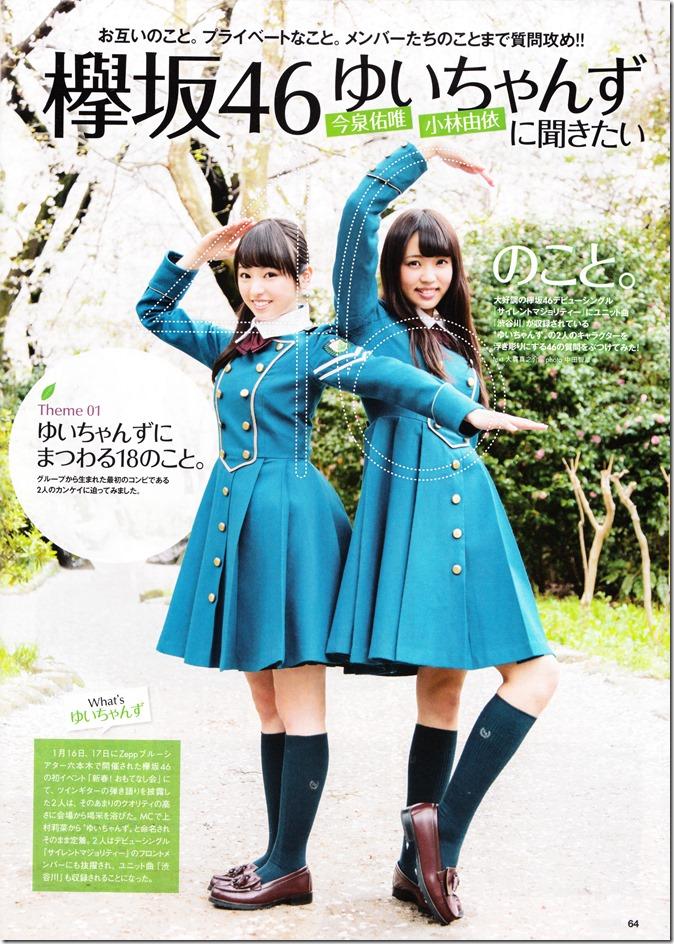 ENTAME June 2016 issue FT. Miyawaki Sakura (41)
