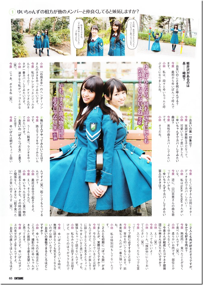 ENTAME June 2016 issue FT. Miyawaki Sakura (42)