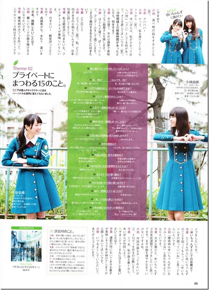 ENTAME June 2016 issue FT. Miyawaki Sakura (43)