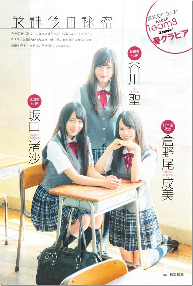ENTAME June 2016 issue FT. Miyawaki Sakura (45)