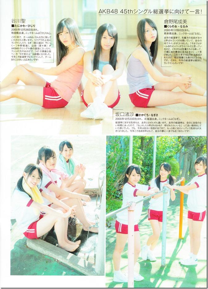 ENTAME June 2016 issue FT. Miyawaki Sakura (49)