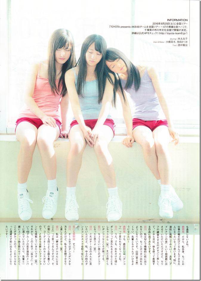 ENTAME June 2016 issue FT. Miyawaki Sakura (50)