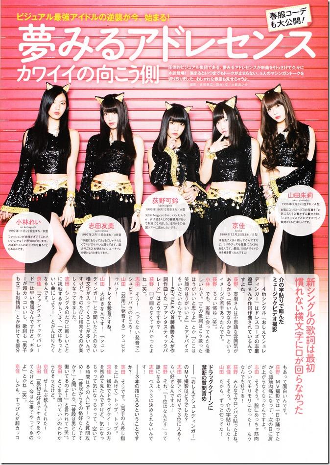 ENTAME June 2016 issue FT. Miyawaki Sakura (51)