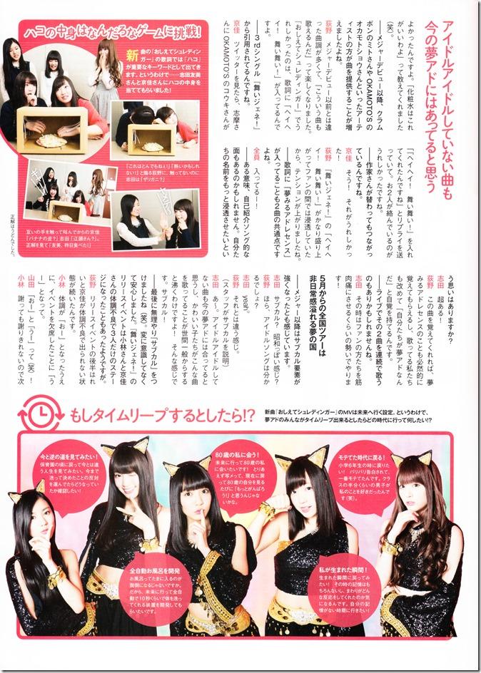 ENTAME June 2016 issue FT. Miyawaki Sakura (52)