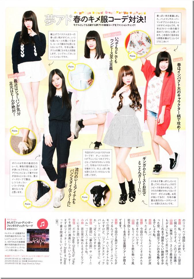 ENTAME June 2016 issue FT. Miyawaki Sakura (53)