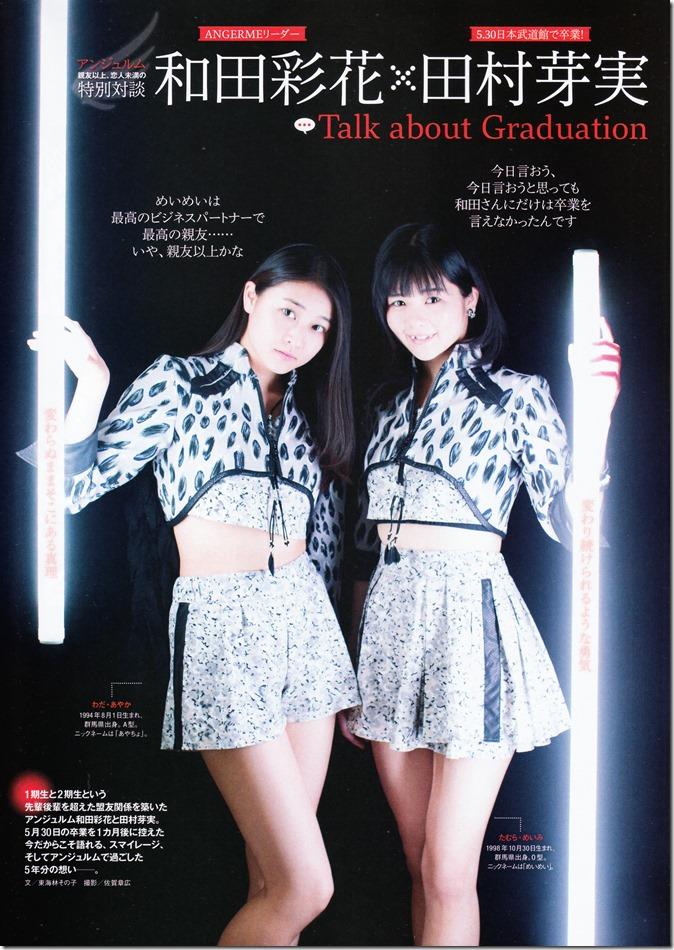 ENTAME June 2016 issue FT. Miyawaki Sakura (57)