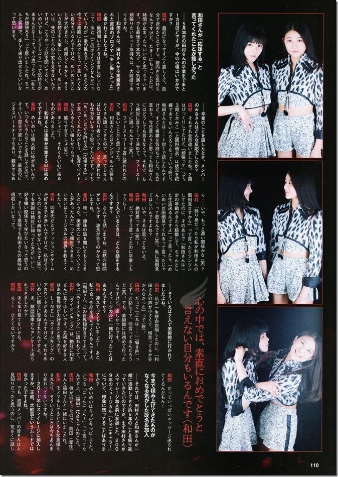 ENTAME June 2016 issue FT. Miyawaki Sakura (58)