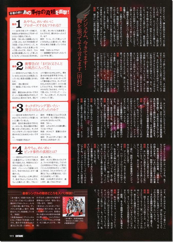 ENTAME June 2016 issue FT. Miyawaki Sakura (59)