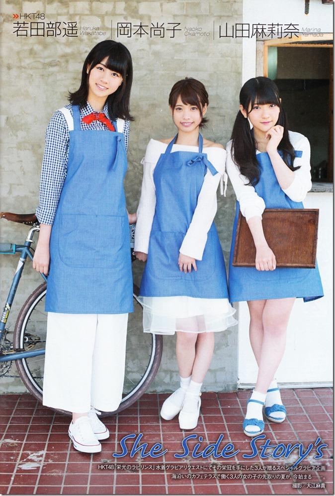 ENTAME June 2016 issue FT. Miyawaki Sakura (60)
