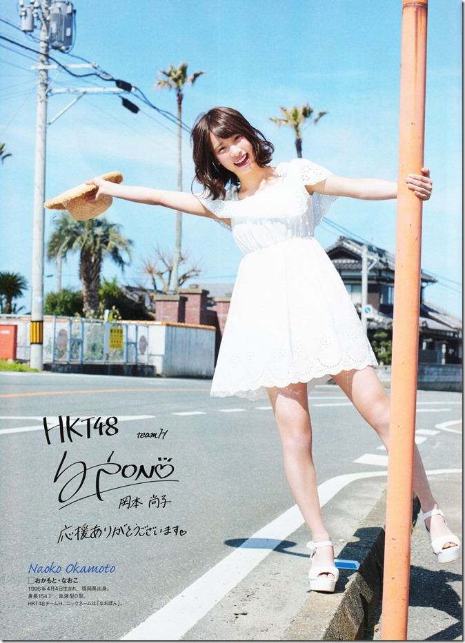 ENTAME June 2016 issue FT. Miyawaki Sakura (63)