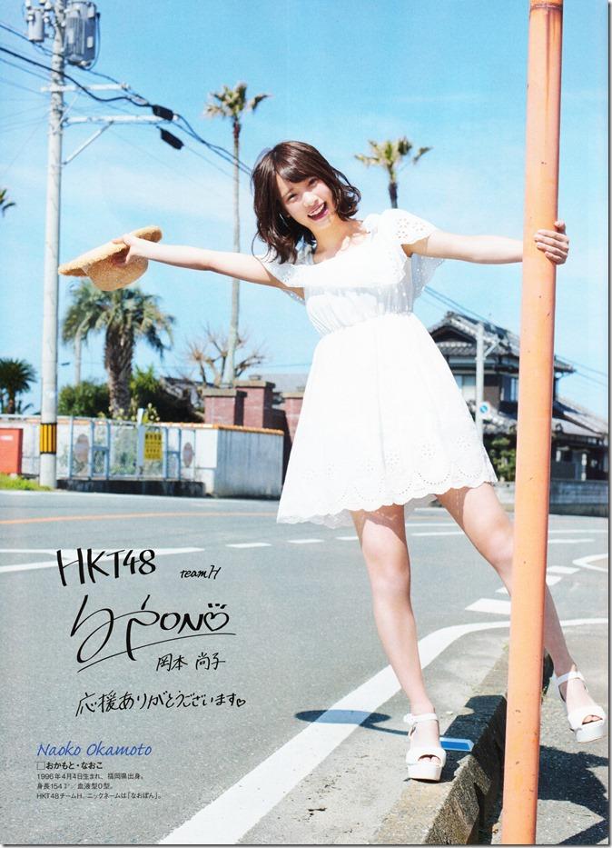 ENTAME June 2016 issue FT. Miyawaki Sakura (63)