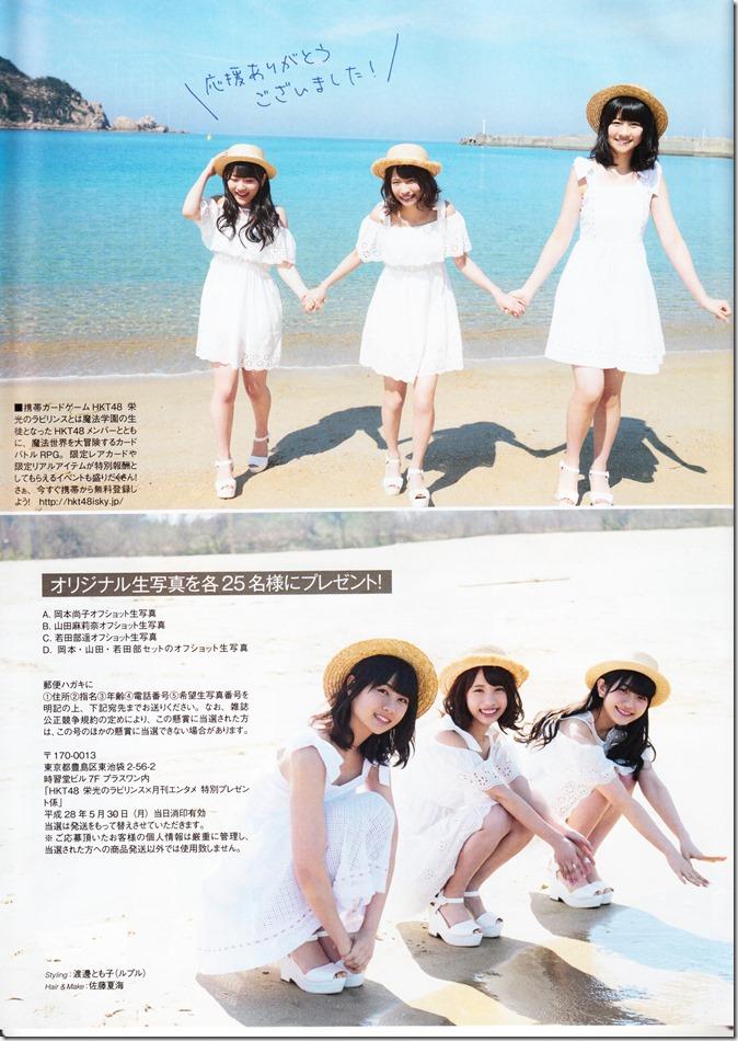ENTAME June 2016 issue FT. Miyawaki Sakura (69)