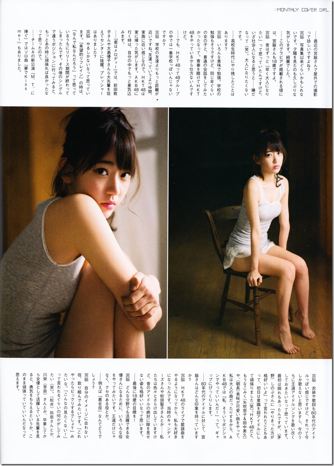 ENTAME June 2016 issue FT. Miyawaki Sakura (9)
