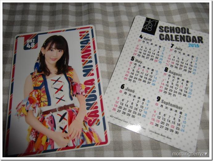 HKT48 74 Okubun no 1 no Kimi e Miyawaki Sakura pocket sized calendar!~!