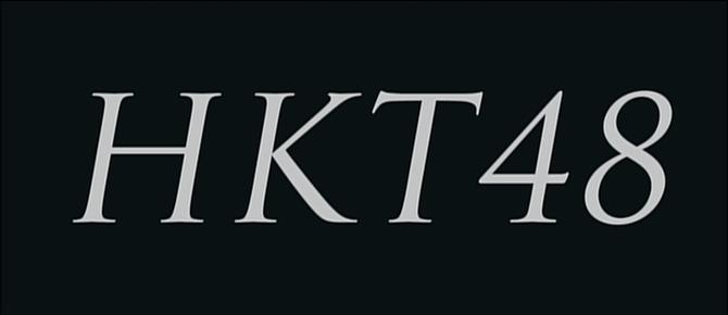 HKT48 in 74 Okubun no 1 no Kimi e (1)