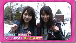 HKT48 Mystery Bus tour (Miyawaki x Murashige LOVE LOVE DATE!) (16)