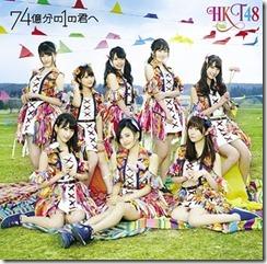 HKT48 UPCH-80429