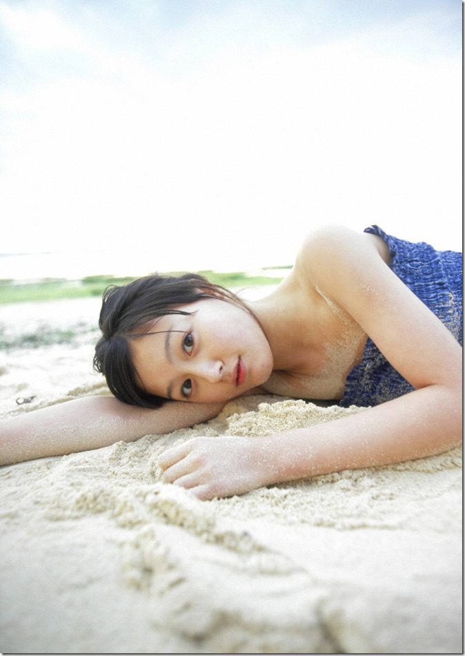 H!P Digital Photo Book #25 Kusumi Koharu Volume four (12)
