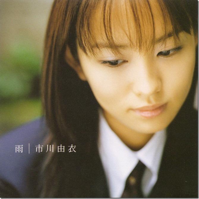 Ichikawa Yui Ame LE cover scan
