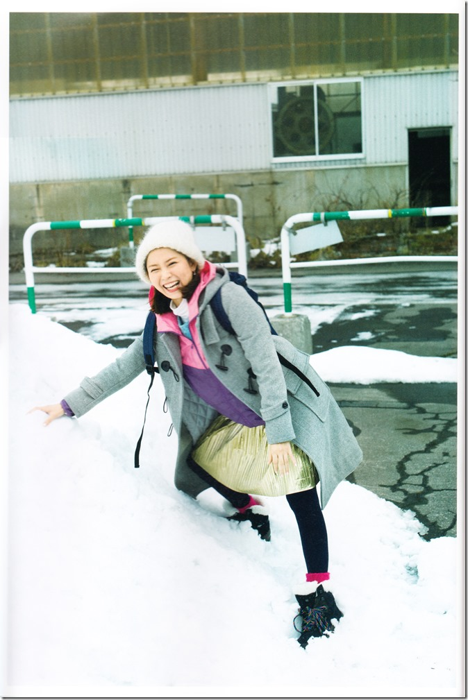Ichikawa Yui YUI shashinshuu (105)