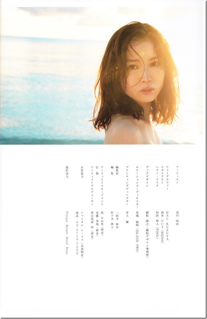 Ichikawa Yui YUI shashinshuu (61)