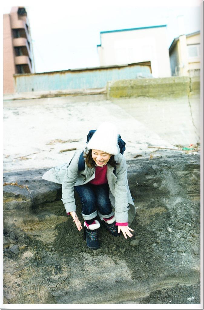 Ichikawa Yui YUI shashinshuu (64)