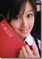 Kusumi Koharu 3rd shashinshuu Koharu Nikki (1)