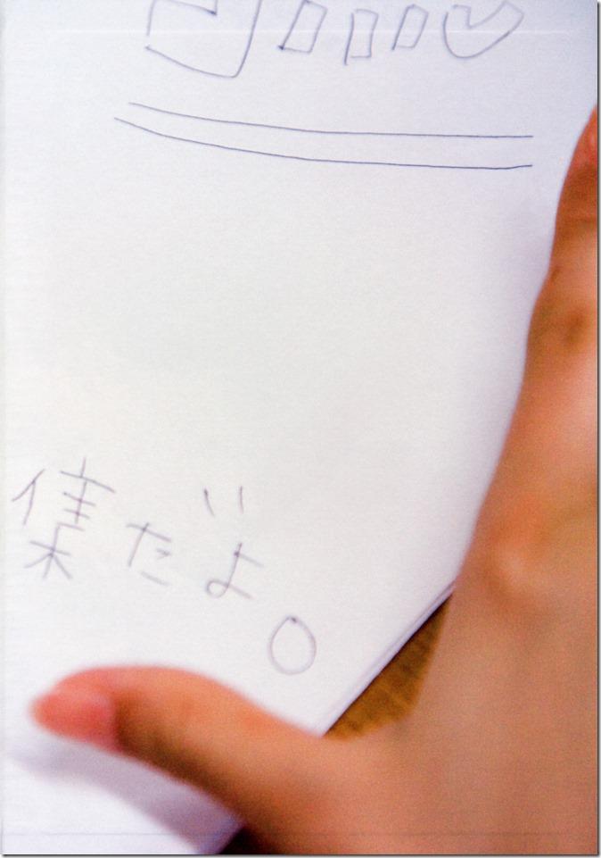 Kusumi Koharu 3rd shashinshuu Koharu Nikki (5)