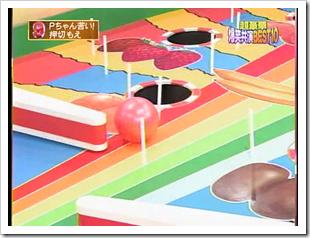 Mix Juice Pinball18