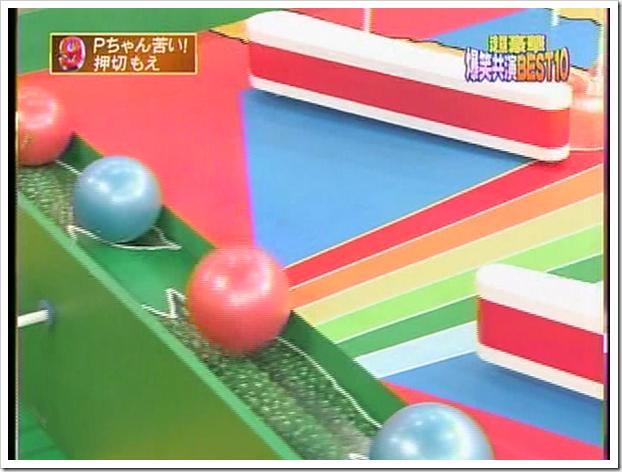 Mix Juice Pinball19