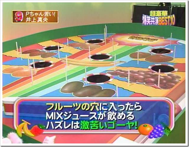 Mix Juice Pinball2