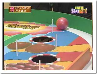 Mix Juice Pinball6