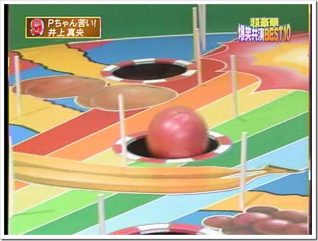 Mix Juice Pinball8