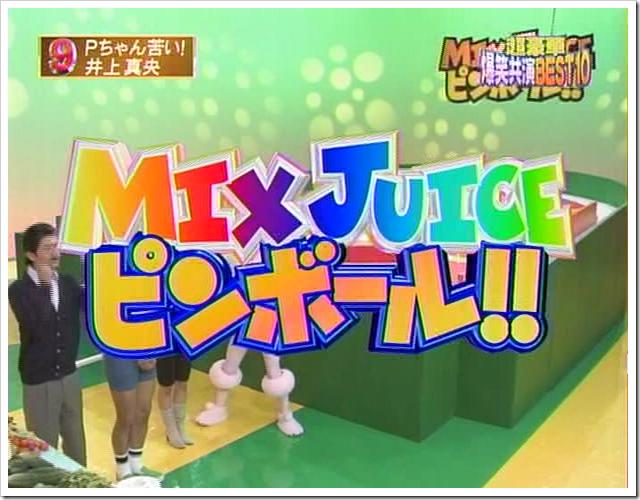 Mix Juice Pinball