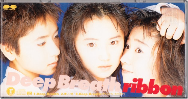 Ribbon Deep Breath single cover scan