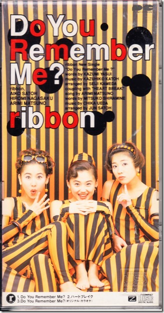Ribbon Do You Remember Me single cover scan