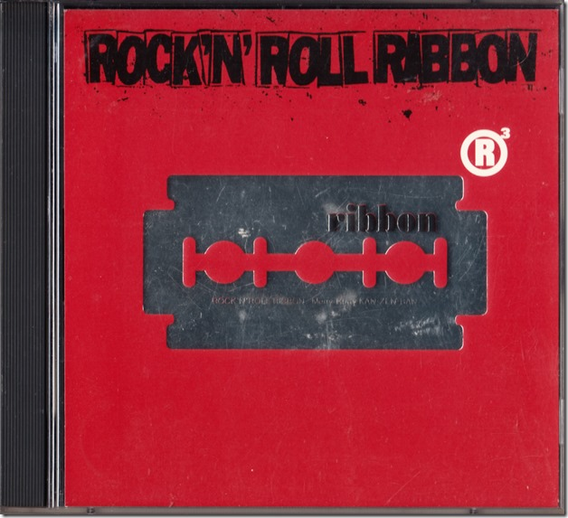 Ribbon ROCK'N'ROLL RIBBON album