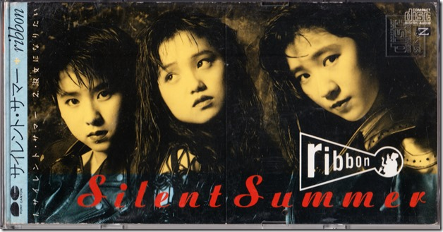 Ribbon Silent Summer single cover scan