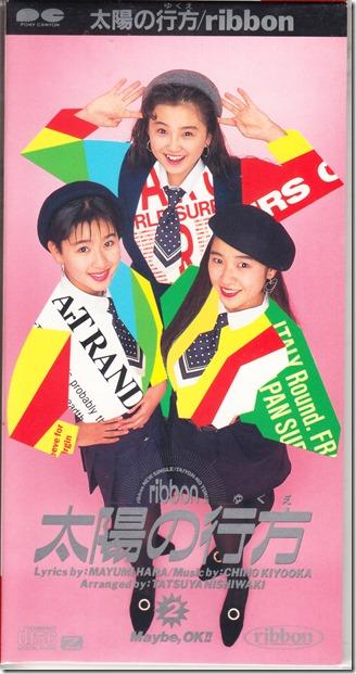 Ribbon Taiyou no yukue single cover scan
