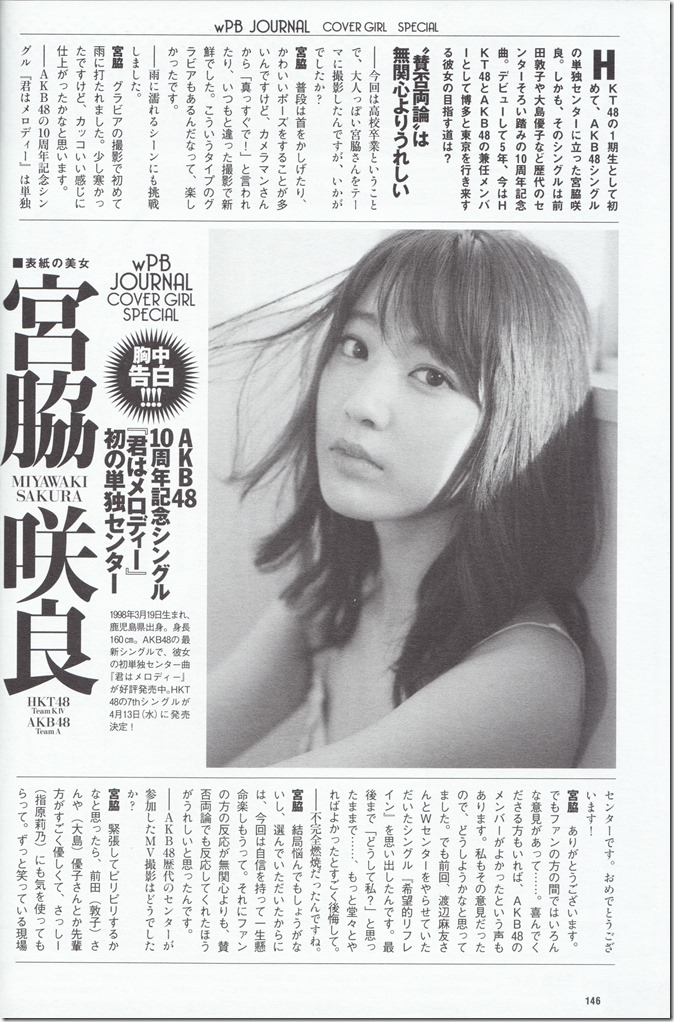 Weekly Playboy no.13 March 28th, 2016 FT. covergirl Sakuratan♥ (37)