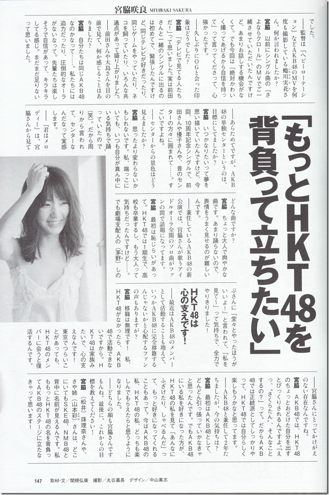 Weekly Playboy no.13 March 28th, 2016 FT. covergirl Sakuratan♥ (38)