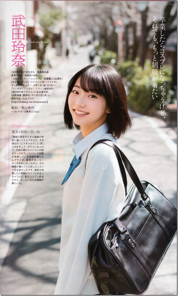 Weekly Playboy no.13 March 28th, 2016 FT. covergirl Sakuratan♥ (3)