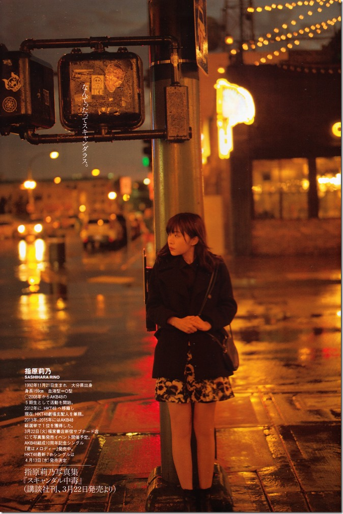 Weekly Playboy no.13 March 28th, 2016 FT. covergirl Sakuratan♥ (43)