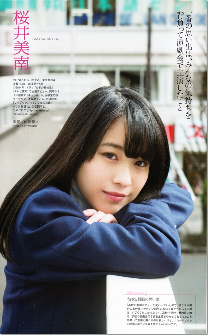 Weekly Playboy no.13 March 28th, 2016 FT. covergirl Sakuratan♥ (6)